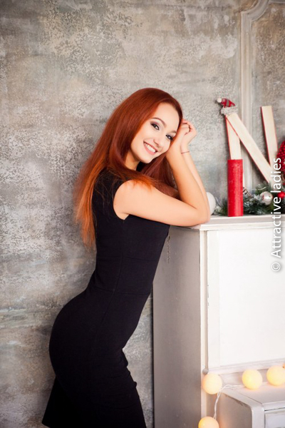 Ukraine date for single men