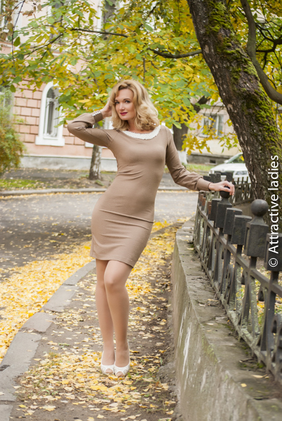 Ukraine ladies dating catalogs online